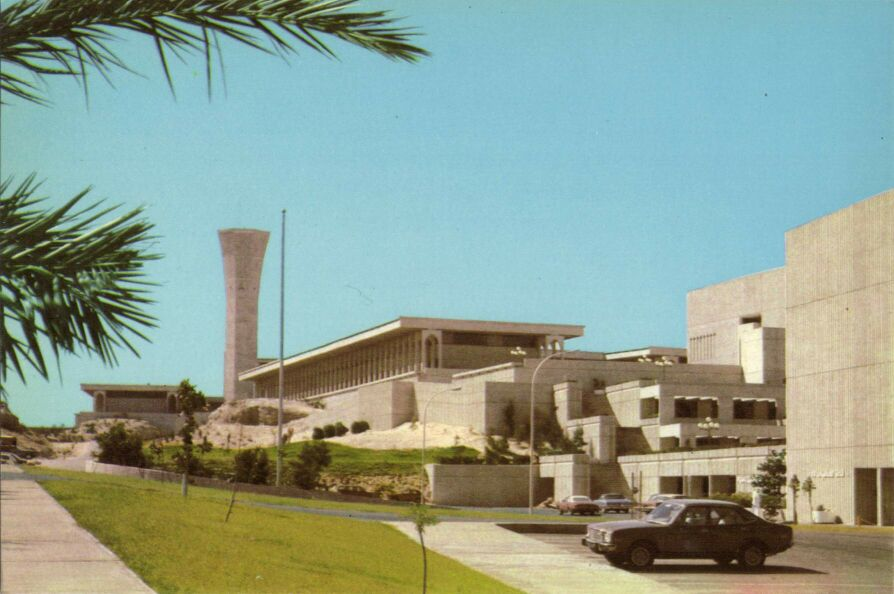 Dhahran Saudi Arabia  City pictures : Details about saudi arabia, DHAHRAN, King Fahd University 1970s